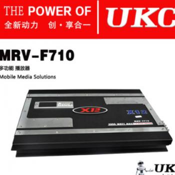 汽车音响功放12V四路4声道功放大功率放大器无损功放机MRV-F710