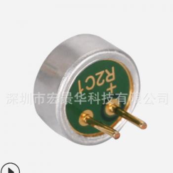 6027mm插针式咪头 降噪咪芯 柱体式MIC麦克风 对讲机专用咪头