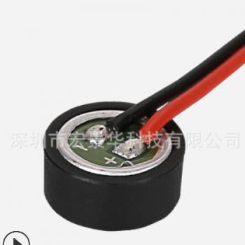 6027 抗干扰咪头 数字麦克风 指纹锁受话器 对讲机咪头厂家直销