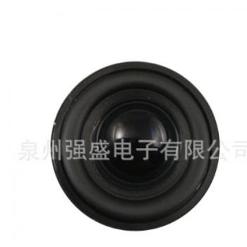 40mm 4欧3瓦喇叭 内磁16芯双磁 1.5寸全频喇叭 厂家直销品质货源