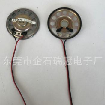 厂家供应方形5709CM45-T扬声器 家用蓝牙音箱喇叭全频喇叭