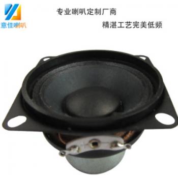 【蓝牙喇叭】53mm方形内磁蓝牙音箱喇叭 4欧10W内磁全频扬声器