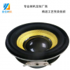 定制50mm蓝牙音箱喇叭 4欧3W内磁全频扬声器喇叭 东莞喇叭厂家
