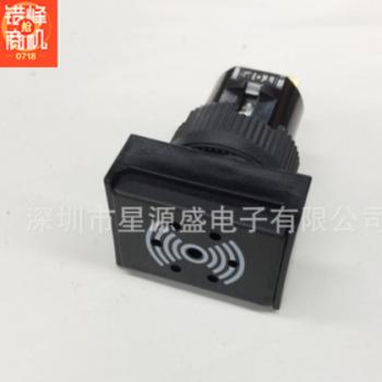 16MM蜂鸣器 黑色报警灯 不带灯金宏电器 长方形蜂鸣器 K16-BZ