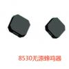 现货8530无源贴片蜂鸣器厂家直供晶体式蜂鸣器8530无源贴片蜂鸣器