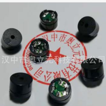 12085无源蜂鸣器短针,42欧电磁式蜂鸣器,耐高温,声音大