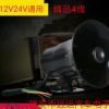 汽车倒车喇叭 12V-24V通用 左转弯/右转弯/倒车三合一语音提示器