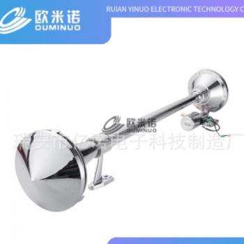 电控气喇叭 单管圆口带罩气喇叭 640MM 12v/24V YN-E029