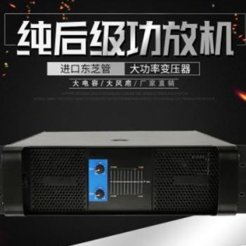 ELM 大功率专业功放机 IT2600纯后级600W音响 3U功放 ktv舞台厂家