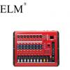 ELM 8路舞台蓝牙调音台 专业效果调音台 小型演出功放调音台一体