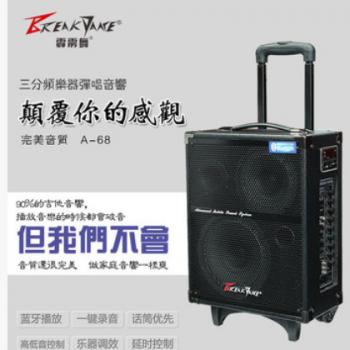 霹雳舞A-68户外广场舞音响8寸大功率移动蓝牙木质便携式电瓶音箱
