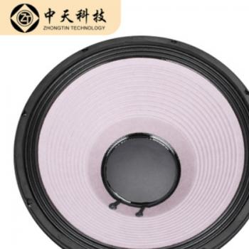 专业大功率低音喇叭单元音箱音响舞台户外演出扬声器JBLRCFBNC款