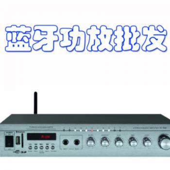 哈乐迪KTV小功放机迷你蓝牙批发家用会议卡拉OK大功率家庭USB定制