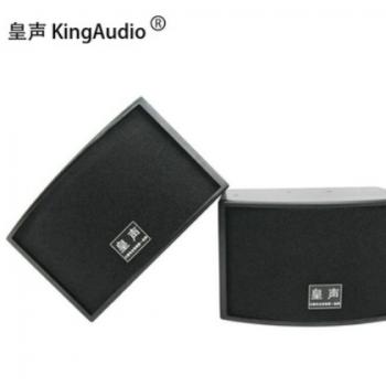 KingAudio/皇声 K830音箱专业KTV套装卡包功放酒吧卡拉OK音响10寸