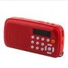 多功能老人唱戏插卡收音机 带天线 外置电池MP3迷你音箱0