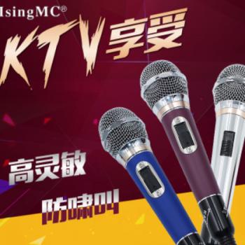 有线咪动圈式录音专用话筒卡拉OK话筒KTV家用舞台采访有线麦克风