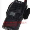 雷曼克斯X15S 防尘防雨淋 防震 对讲机专卖 批发 零售
