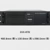 威泰克斯 EVX-R70数字中继台模拟数字混合兼容 易整合 威泰克斯