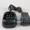 顺风耳SFE SC-10充电器 顺风耳S510 对讲机充电器