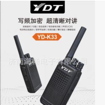 轻巧型商用对讲机 YD-K33