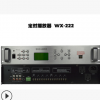 逗音者 公共广播系统校园打铃定时播放器可编程8G内存6分区222