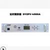 逗音者 公共广播系统校园打铃定时播放器可编程8G内存4分区4000A