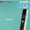 金正R2录音笔高清远距微型降噪迷你声控MP3播放器