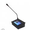 逗音者IP数字播放系统网络寻址呼叫喊话蓝牙USB真彩触摸屏话筒