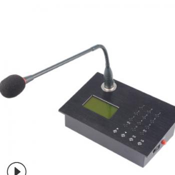 逗音者IP数字播放系统网络寻址呼叫喊话学校商场真彩屏寻呼话筒