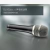 拜亚动力Beyerdynamic TG V50ds 人声话筒 专业话筒 正品行货