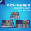 SOUNDCRAFT/声艺 Si Expression 1/2/3 16路24路32路数字调音台