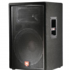 JBL JRX115 专业音箱15寸舞台演出婚庆会议KTV音响 (单只价格)