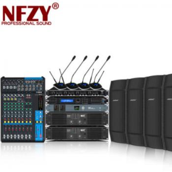 BOSE RMU206 专业会议音响套装 视频会议系统 多媒体录音扩声音箱