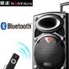 蓝鲨厂家直销15寸户外音响大功率移动播放器充电式拉杆广场舞音箱
