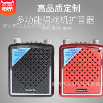 现代830 小蜜蜂扩音器教师专用无线耳麦户外导游教学讲课播放器