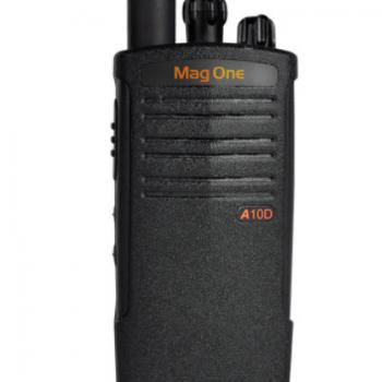摩托罗拉 mag one A10D 对讲机商用民用专业手台官方标配数模兼容