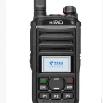 海唯联(HiWiLi) G16P天翼插卡对讲机50公里以上公网对讲机