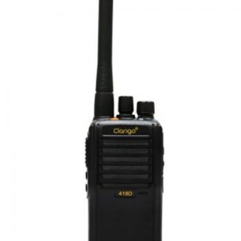 凯益星数字对讲机CG418D 数模两用 支持数字中继台400-470兆