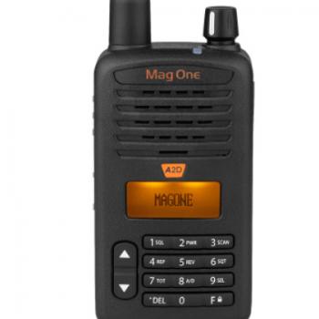 摩托罗拉 Mag One A2D数字商用对讲机 小巧带显示屏和键盘 Q9升级