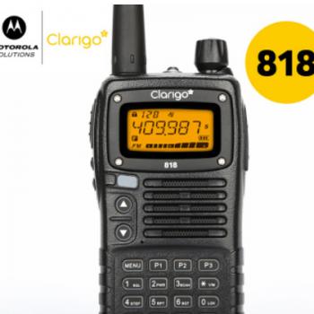 凯益星CLA818商用民用手动调频对讲机