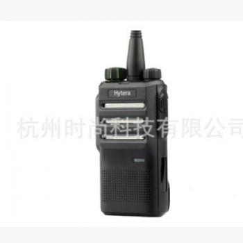 海能达BD510数字对讲机户外商用大功率手台数模两用VOX语音激活