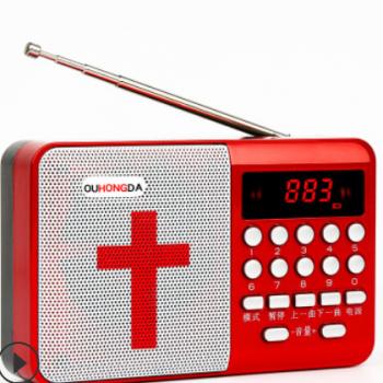 老年插卡音箱圣经播放器 mp3播放器 新款基督教礼品圣经机 基督徒