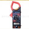 DT266钳形电流表 交流电流表 带数据保持 1000A 大电流 简装