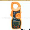 MT-87小巧数字钳形表 钳型万用表 数字钳型电流表 交流钳型表