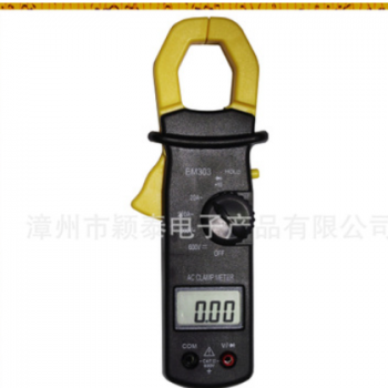 便携式数字交流电流钳表EM303 钳式万用表 带蜂鸣器 带二极管测试