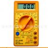 黄色DT830B数字万用表厂家直销特价 学生 家庭 一般电工测试