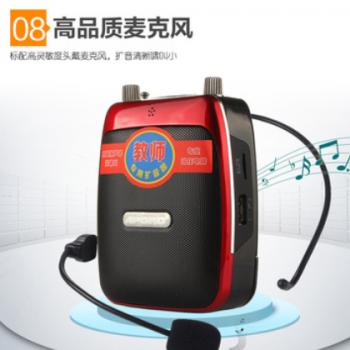阿波罗T7大功率教师专用扩音器教学腰挂耳麦话筒导游喊话器