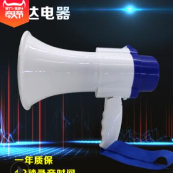 亿邦788手持式高清录音喊话器 地摊叫卖扩音喊话器 扬声器