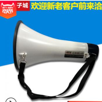 亿邦YB-16型超大功率手持喊话器导游促销室外扩音器叫卖器30W