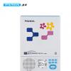 PANDA/熊猫 f-385CD随身听便携式dvd英语学习机U盘复读机cd播放机